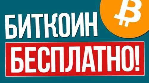 запрещен ли биткоин в россии